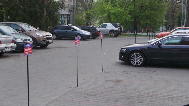 Foto:adevarul.ro