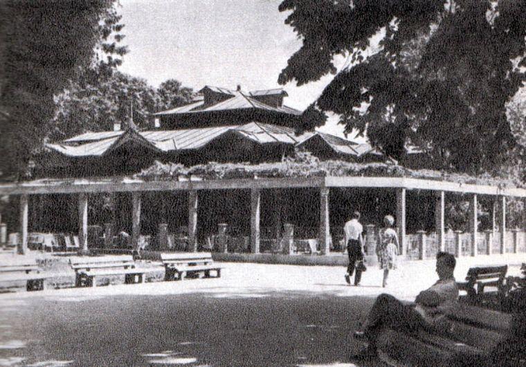 Focşani 1967 - Restaurantul din Grădina Publică.Foto:România Heritage