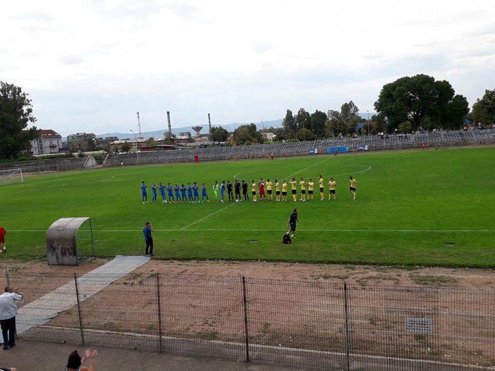 Foto: Sportuldevrancea Focsani
