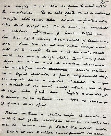 1917, august 2, Ghidigeni. Scrisoarea principelui Carol către tatăl său referitoare la pierderile înregistrate de Divizia 5 şi 9 Infanterie, necesitatea întăririi efectivelor și a efectuării unor schimbări în statele majore.Partea a III-a scrisorii.Sursa foto:  ANR, SANIC, fond Casa Regală. Personale – Ferdinand, dosar V/184/1917, f. 1-2