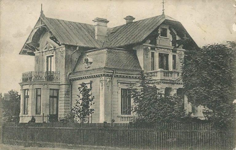 Casa Iancu Langa | Colecția Petru Mincu | Focșani Vechi