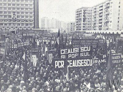 Foclani v PCR  Piața UNIRII 1978 -vizita lui Ceaușescu-Foto:Colectia PETRU MINCU