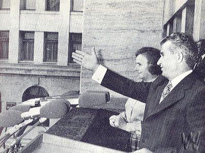 Focșani v PCR- Piața Unirii în 1978 la vizita lui Ceaușescu.Foto:Colectia PETRU MINCU