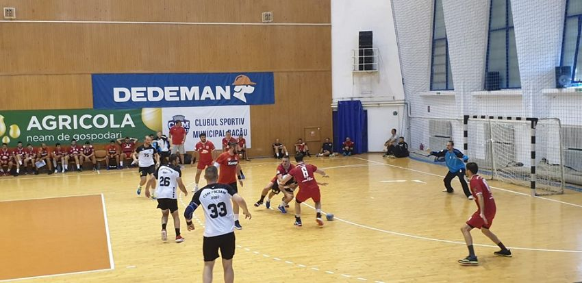 Foto:CSM Focșani 2007 oficial