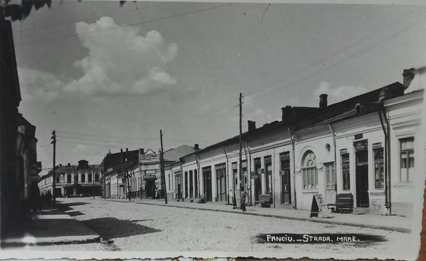Panciu - Strada Mare, înainte de cutremurul din 1940 - Foto: contul de facebook Gheorghiu Diana