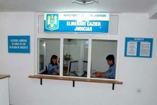 Foto:arhiva ZdV .Credit foto:tion.ro