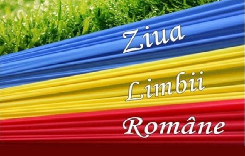 Foto:arhiva ZdV .Credit foto:Stiri din judetul Hunedoara