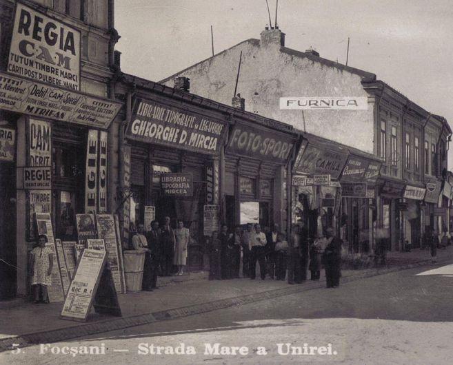 Foto:Colecția Petru Mincu