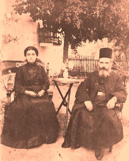 Familia preot Maria (Marghioala) și Panaite Mazilu