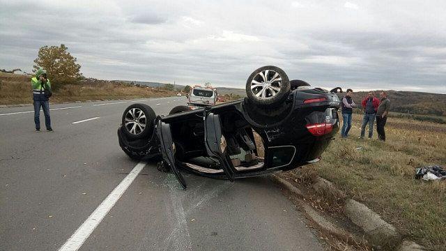 Fotografie preluată de pe site-ul:ziaruldeiasi.ro