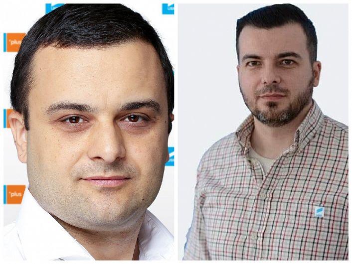 Listele de candidați ale USR Vrancea la alegerile parlamnetare programate să aibă loc pe 6 decembrie 2020, vor fi deschise de  economistul Liviu Mălureanu, la Camera Deputaților și respectiv asistentul medical Florin Purluca la Senat