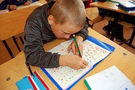 Pregătirea unei clase negestionate în Sala de clasă
